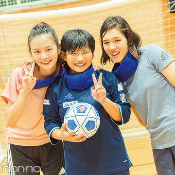 泉はる、ブラインドサッカー女子日本代表の菊島宙さんに会う!【 パラスポgirlに会いたい♡連載第2回】