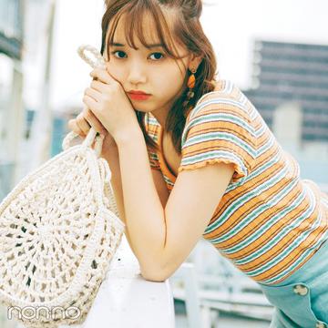 この夏は編み編みバッグが必須★ ネオナチュ&街リゾブームに乗る!