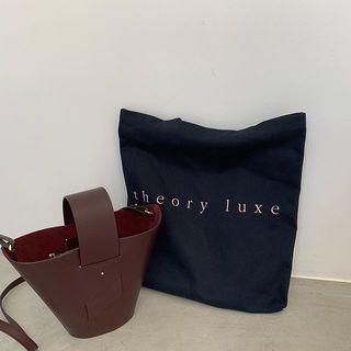 マリソル10月号の付録「Marisol×theory luxe メガサブトートバッグ」の使い方!