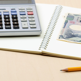 ずばり、アラフォー世代っていくら貯蓄している?気になる貯蓄額を聞いてみた!