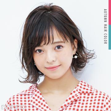 #わたるマジックで人気♡ 秋はカシュカシュ前田さんの透明感ヘアカラーにチェンジ!