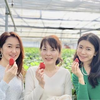 大人女子の美容合宿〜お楽しみ編〜