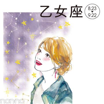 乙女座さんの2018年夏の恋占い★一目ぼれしちゃうかも!?