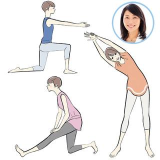 強くて動ける体になる!おうちでできる体力&筋力アップトレーニングのまとめ