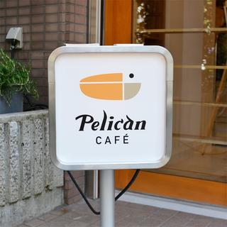 浅草の新名所!「ペリカンカフェ」が大人気!