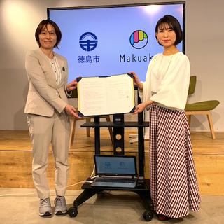 36歳の女性起業家と市長が目指す「女性・若者の活躍推進」とは|Forbes JAPAN