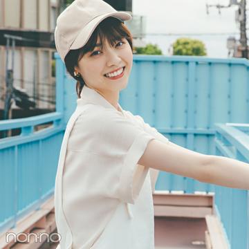 西野七瀬の着回し15days最終回★ この夏はコスパ服で高見えしちゃお♡ 【day11~15】