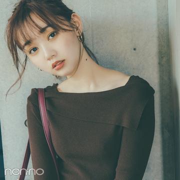 2019秋冬トレンド★ 色っぽ&モードなアシメニット3選!