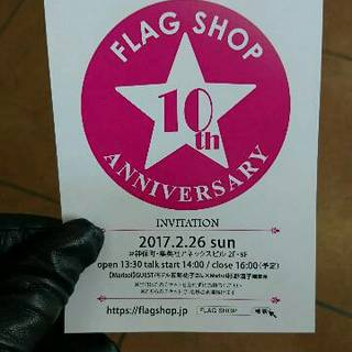 flagshop10th anniversary party