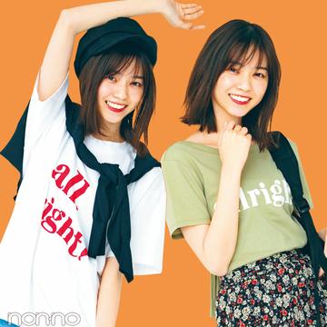 西野七瀬のビッグTシャツ&スモールTシャツ♡ 女っぽコーデバトル!