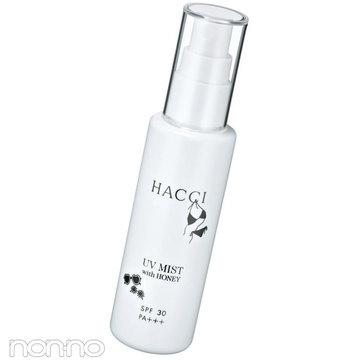 ミストで紫外線ブロック! HACCIのノンケミカル新製品☆オガ&ロミの流行コスメ通信