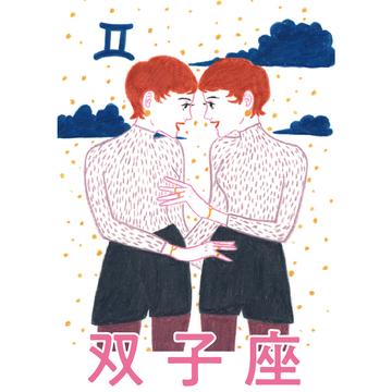 双子座の運勢【Love Me Doさんの恋占い2019-2020冬】