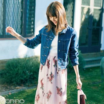 盛れる♡ 春めき花柄スカート、フェミカジ&きれいめコーデのお手本はコレ!