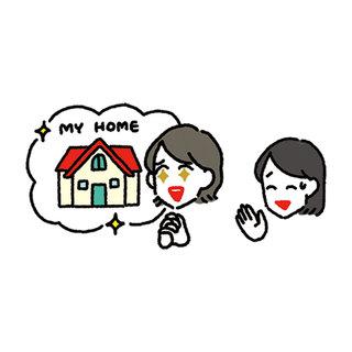 今の時代の「失敗しない家の買い方」を知ろう【アラフォーからのマネー学 #8】