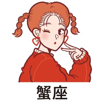 6月21日~7月18日の蟹座の運勢★ アイラ・アリスの12星座占い/GIRL'S HOROSCOPE