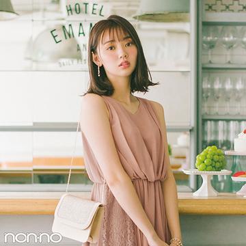 【成人式&謝恩会】ドレス初心者もスタイル良く着こなせるエメに注目!
