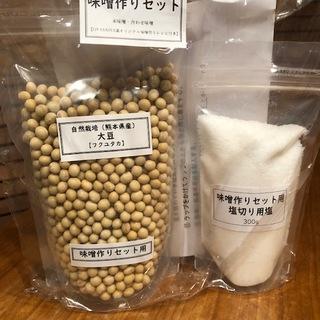 日本が誇る発酵食品☆自家製味噌