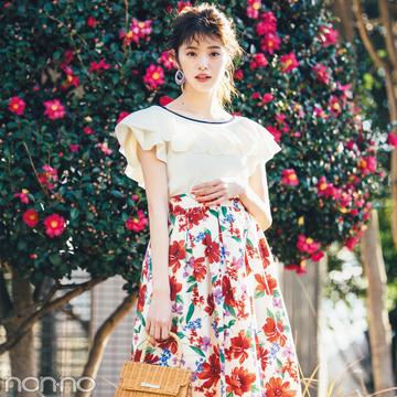 花柄が可愛すぎる! トランテアンの新作ワンピース&スカート♡