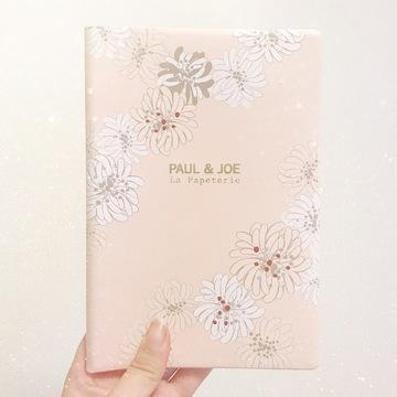 今年の手帳はPAUL&JOEで決まり!?