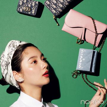 【憧れブランドの財布2021】Diorならコレ! おすすめ財布4選