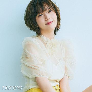本田翼、ノンノモデル卒業。17歳の初登場写真から8年の軌跡を振り返る!