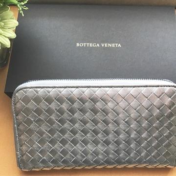 新年明けたら、新しいお財布に!