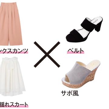 【Select】ミュール
