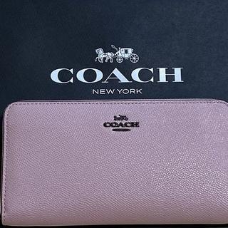 新しいお財布!