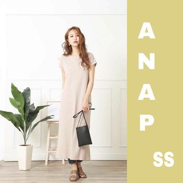 ANAP 2 / 春夏服 ss ❤︎