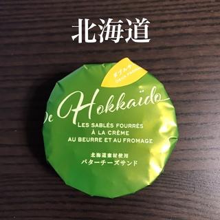 【日本おやつの旅】美味しくて震える♪バターチーズサンドの最高峰(北海道)