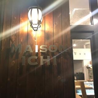 """【パン録】代官山の人気店が恵比寿にも!""""MAISON ICHI (メゾン・イチ)""""_1_2"""