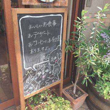 可愛すぎる☺︎くまさんライス︎︎︎︎_1_1-2