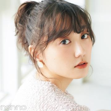 髪が少ない&ペタンコさんのヘアアレンジ★ふわモテポニーテールを超ていねい解説!