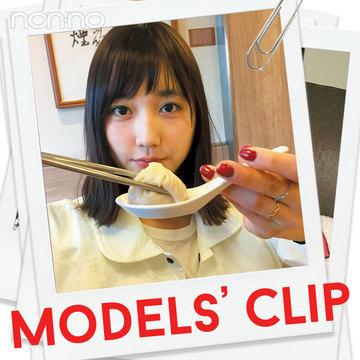 ノンノモデル 鈴木友菜、春は白ブルゾン&○○○に注目!【Models' Clip】