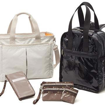 ひとりっぷ×LeSportsacコラボ 旅にも日常にも便利なバッグが登場