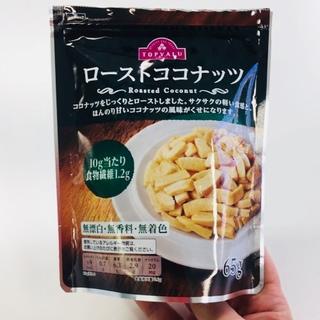 ローストココナッツ