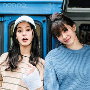 爆売れ間違いナシ☆GUの春新作をスクープ!