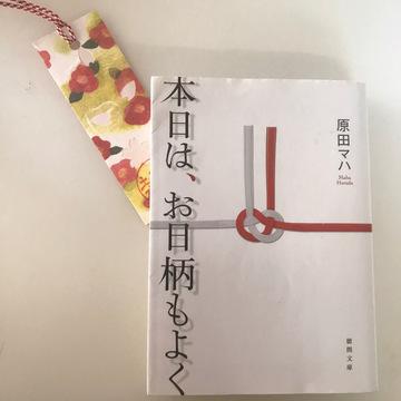 〜3冊厳選!オススメの本☺︎〜_1_3-1