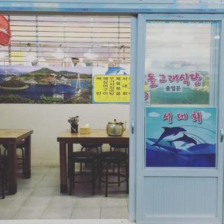 【全羅南道】韓国、釜山からソウルへ 美味と美容の癒され縦断旅!②_1_4-3