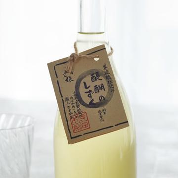 日本酒の概念が変わる!寺田本家の「醍醐のしずく」