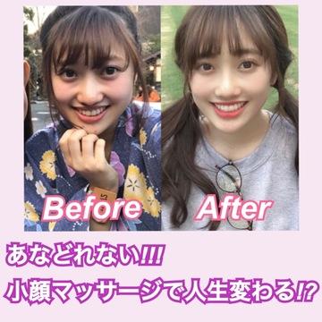 【tiktok130万再生超え】小顔マッサージ解説!