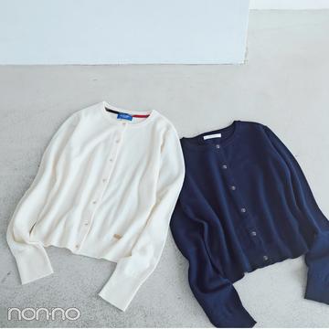 このブランド&アイテムが正解! #4月から社会人が今買うべき服と小物12選★