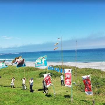 TOHOKU EMOTION に乗って太平洋を眺める