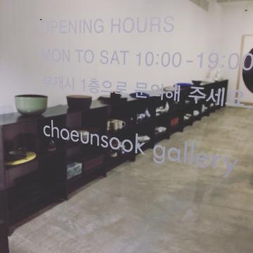 人気ガラス作家、辻和美さんの個展がソウルで開催中!_1_3-3