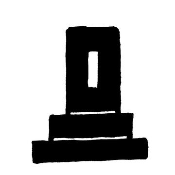 【お墓どうする?】お墓の素朴な5つの疑問に専門家が回答!