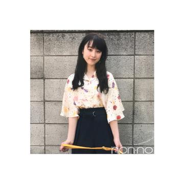 山田愛奈がトライ!自分らしくバランスUPコーデ【毎日コーデ】