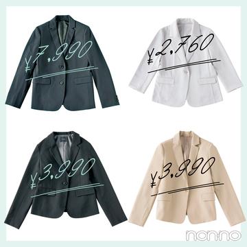 【オフィスコーデ初心者】GUのジャケットが優秀すぎる! 有能&コスパで選ぶ4枚をチェック♡