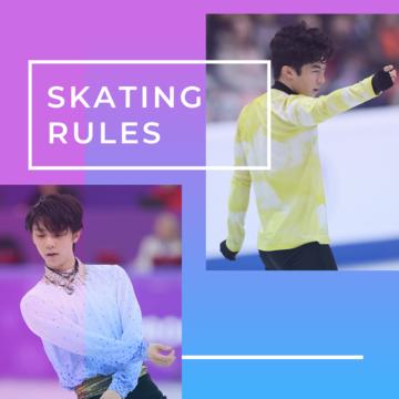 フィギュアスケートまとめ★ 知ってるようで知らないルールのこと【フィギュアスケート男子】