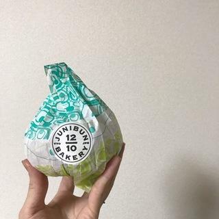 """【パン録】""""365日""""シェフが手掛ける新店""""ジュウニブンベーカリー"""""""