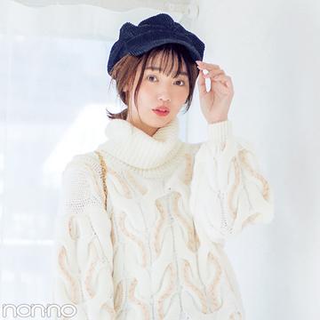 新ノンノモデル♡ 江野沢愛美が同じコーデはしないって本当?【初めまして、まなみん】